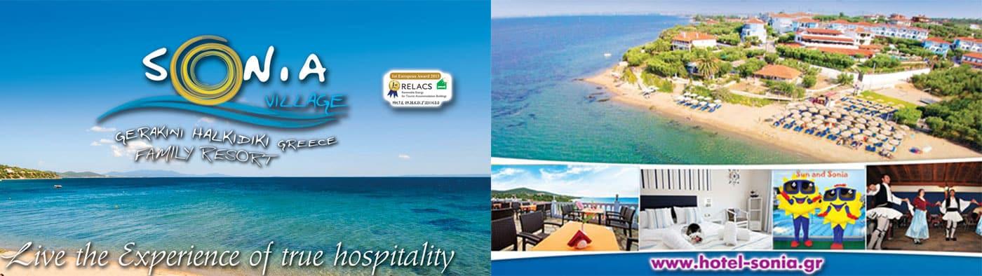 hotel-sonia.gr