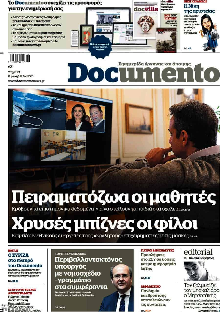 DocumentoI