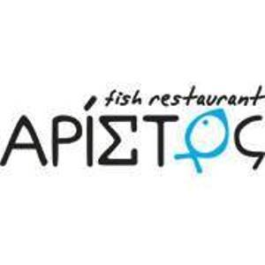 aristos-reastaurant