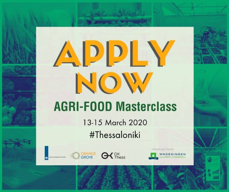 agroworkshop