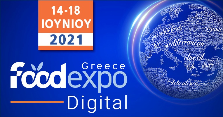 FOODEXPO DIGITAL2