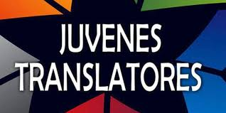 translators ju