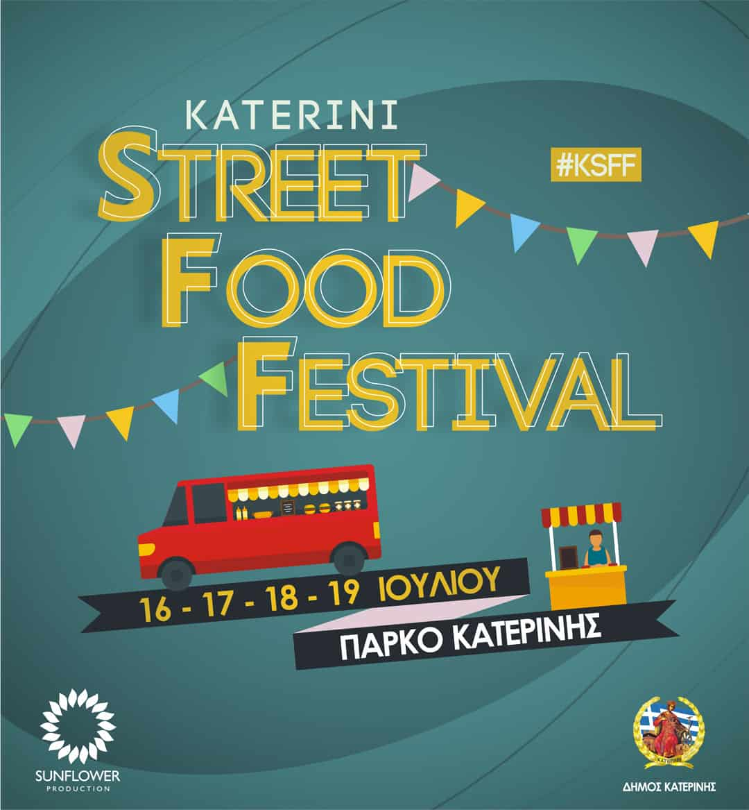 POST katerini street food festival20