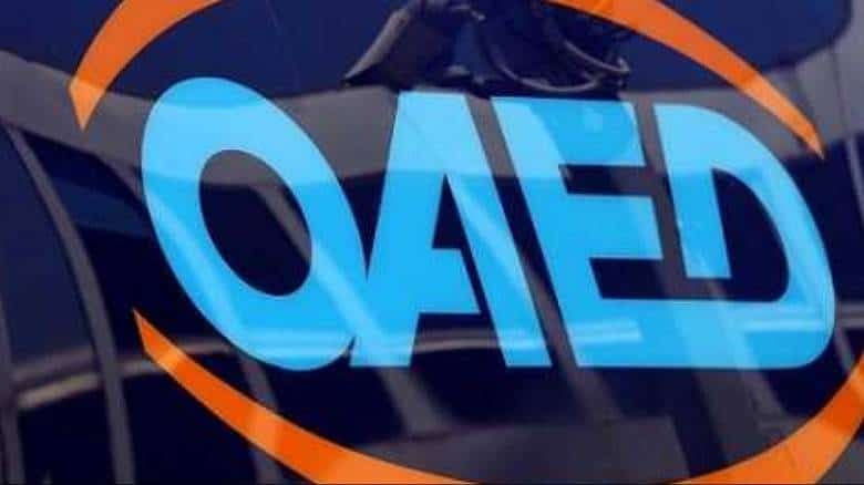 OAED 1560x690plate logo c