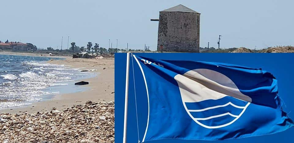 mix blue flag beach kalyves