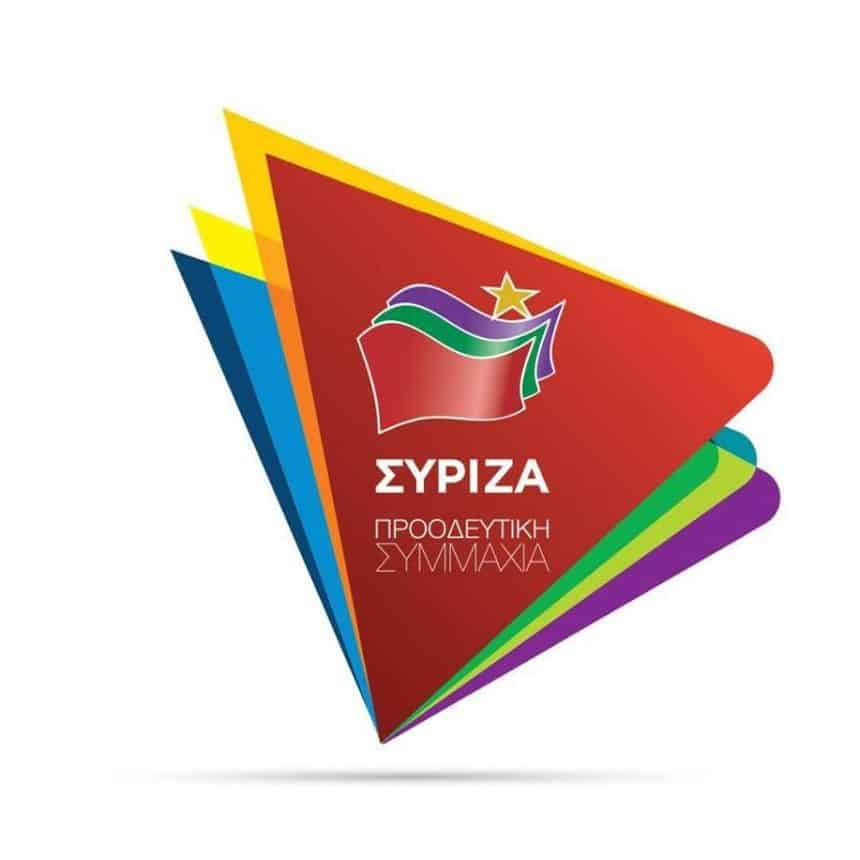 SYRIZA LOGO EKLOGES19