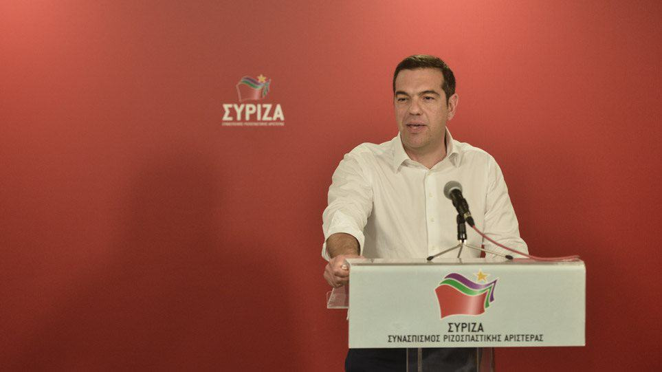 tsipras diaggelma art