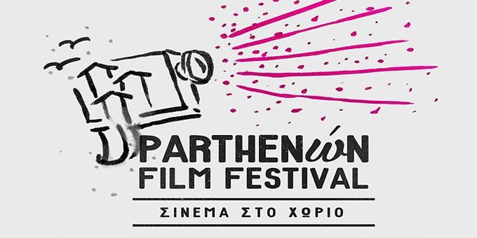 parthenon-film-festival