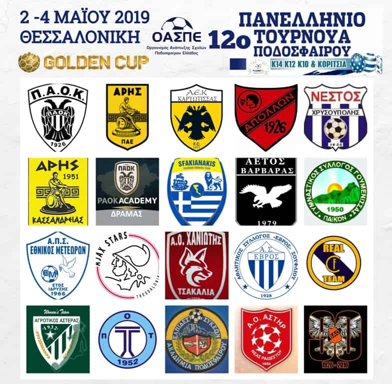 12οgolden cup teams poster