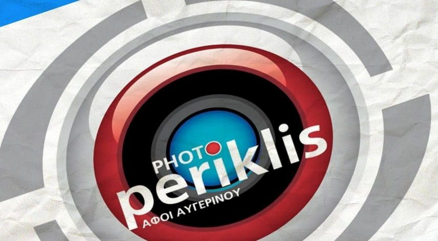 photoperiklis-ct