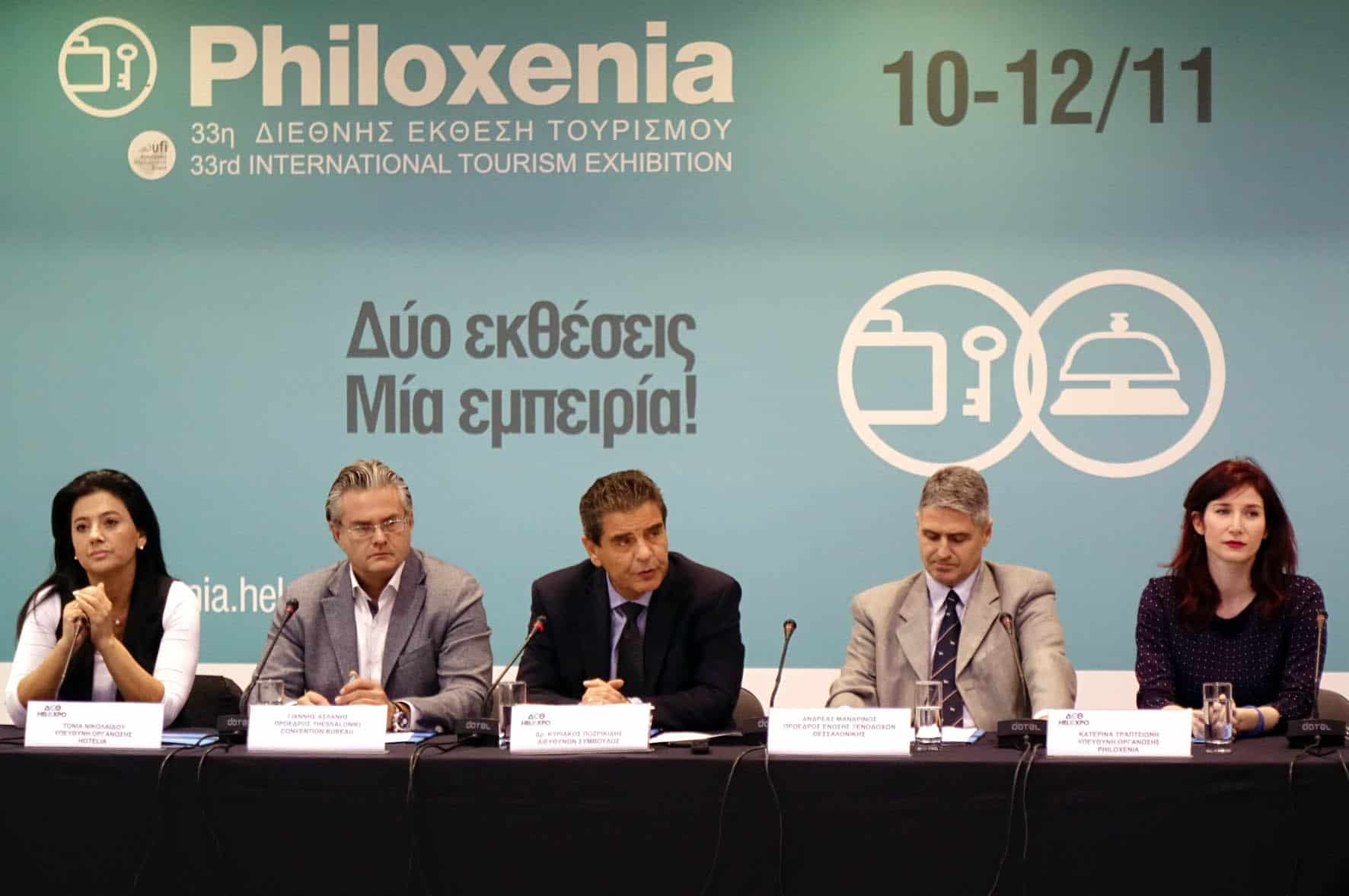 PHOTO 1 philoxenia